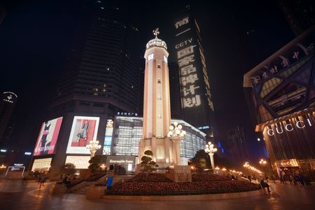CHONGQING, CHINA – MARCH 13: Jiefangbei or People's Liberation Monument shopping mall Street view on March 13, 2018 in Chongqing. With 17M population, it is the most populous Chinese mun