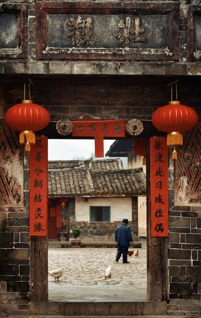FUJIAN, CHINA – MARCH 2, 2018: Traditional rural buildings of Hakka in Fujian province, China. 에디토리얼