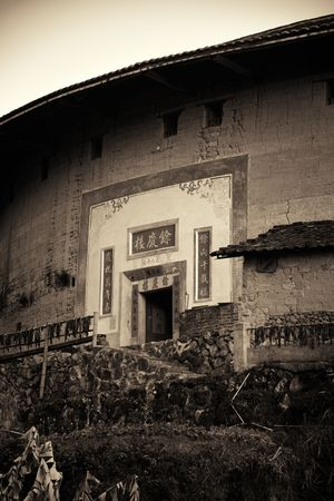 FUJIAN, CHINA – MARCH 2, 2018: Tulou is the unique traditional rural dwelling of Hakka.