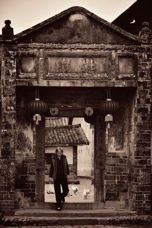 FUJIAN, CHINA – MARCH 2, 2018: Traditional rural buildings of Hakka in Fujian province, China. Editöryel