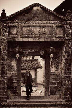 FUJIAN, CHINA – MARCH 2, 2018: Traditional rural buildings of Hakka in Fujian province, China.
