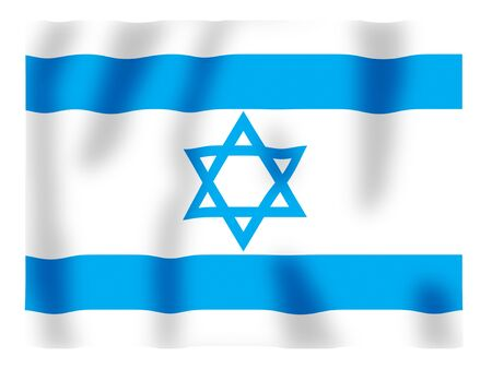 israeli: Fluttering image of the Israeli national flag Stock Photo