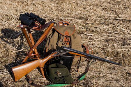 the hunter: equipo de caza