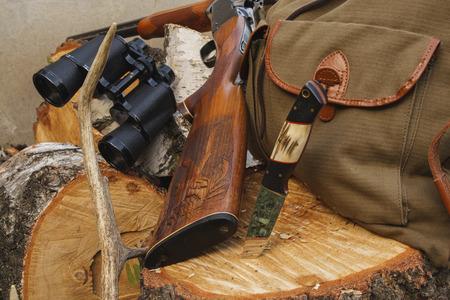 Rifle ,knife, binocular and horn
