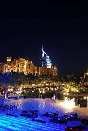 Wind Tower. Dubai. Madinat Jumeirah.