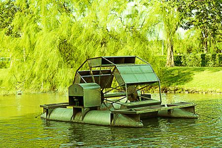 water turbine: Water turbine in the park.