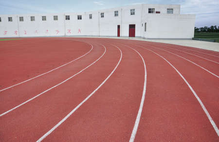 verbs: Stadium runway Editorial