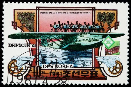 hydroplane: DPR Korea - Circa 1981  postage stamp shows hydroplane Do X, circa 1981