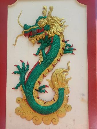 goodluck: Dragon