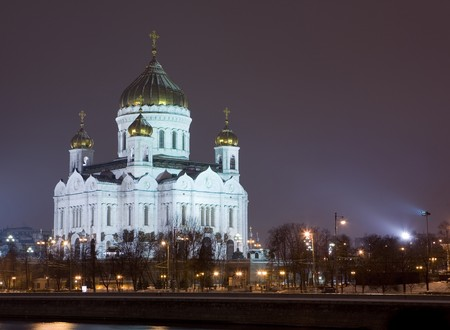 Cathedral of Christ the Savior in Moscow photo