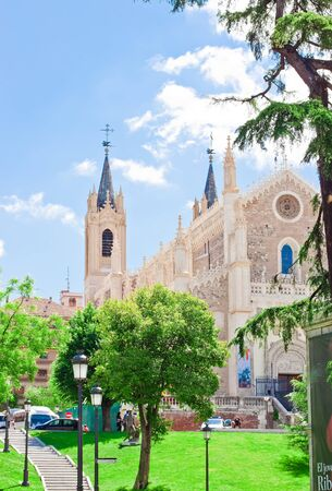 civilisations: Cathedral in the park of musiume Prado ,Madrid ,Spain Editorial