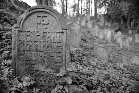 cemetry: August 22, 2013, Divisov in Czech republic. Old jewish cemetry in Divisov . August 22, 2013, Divisov in Czech republic.
