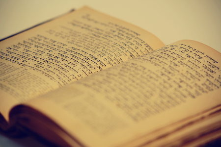 lemberg: Machsor Lemberg from year 1907 printed by Daavid Balaban. The machsor  is the prayer book used by Jews on the High Holidays . February 11,2016; Prague, Czech republic