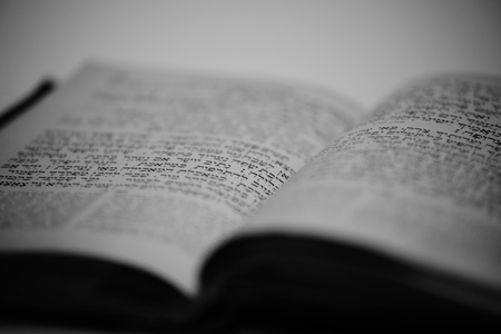Machsor Lemberg z roku 1907 wydrukowane przez Daavid Balaban. Machsor jest modlitewnik używana przez Żydów na Wysokich Świąt. Lutego 11,2016; Praga, Republika Czeska