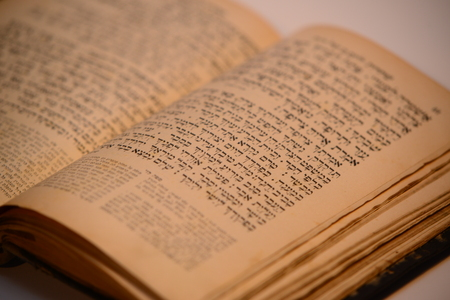jews: Machsor Lemberg from year 1907 printed by Daavid Balaban. The machsor  is the prayer book used by Jews on the High Holidays . February 11,2016; Prague, Czech republic