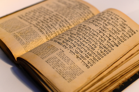 kabbalah: Machsor Lemberg from year 1907 printed by Daavid Balaban. The machsor  is the prayer book used by Jews on the High Holidays . February 11,2016; Prague, Czech republic