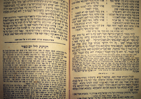 hebrew script: Machsor Lemberg from year 1907 printed by Daavid Balaban. The machsor is the prayer book used by Jews on the High Holidays . February 19,2017; Prague, Czech republic Stock Photo