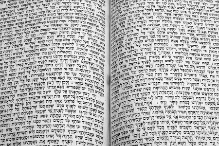 Machsor Lemberg from year 1907 printed by Daavid Balaban. The machsor is the prayer book used by Jews on the High Holidays . February 19,2017; Prague, Czech republic Stock Photo