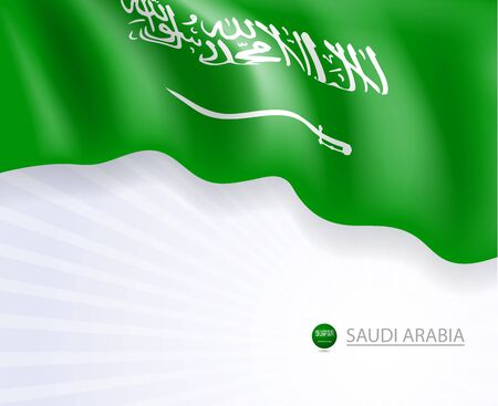 Saudi arabia flags design banner and background Ilustrace