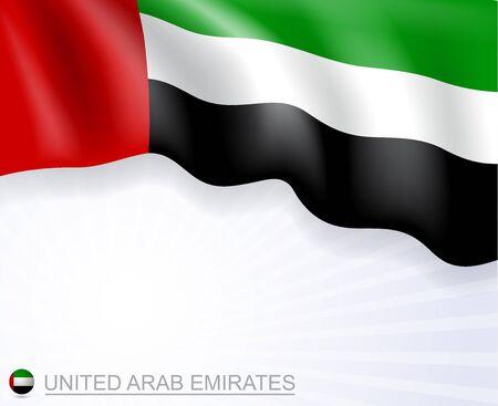 United arab emirates flag design banner