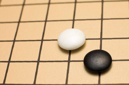 strategical: detail of traditional japanese game GO