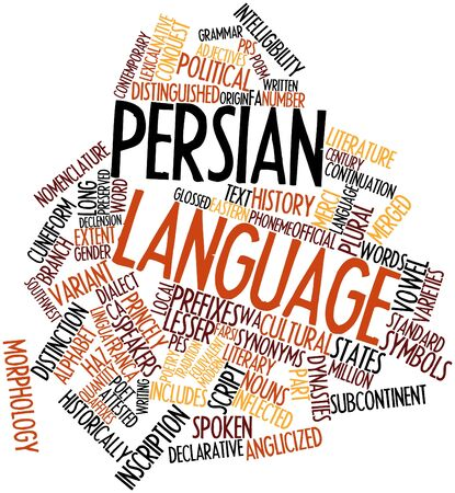 continuation: Abstract word cloud for Persian language with related tags and terms