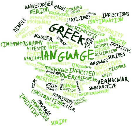 nominally: Abstract word cloud for Greek language with related tags and terms