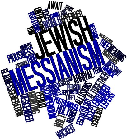 righteous: Abstract word cloud for Jewish messianism with related tags and terms Stock Photo