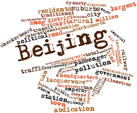 Abstract word cloud for Beijing with related tags and terms Stock Photo - 16632417