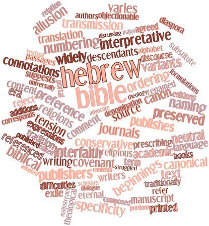 関連タグと用語とヘブライ語聖書の抽象的な単語の雲