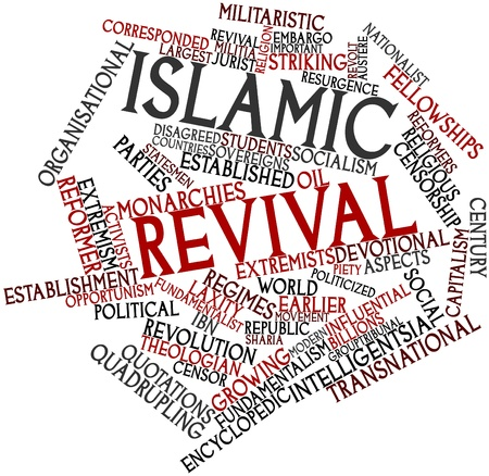 implicated: Abstract word cloud for Islamic revival with related tags and terms Stock Photo