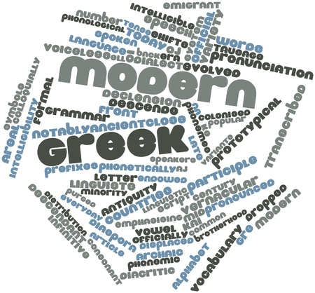 grammatical: Abstract word cloud for Modern Greek with related tags and terms