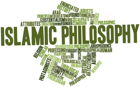 dialectic: Abstract word cloud for Islamic philosophy with related tags and terms Stock Photo