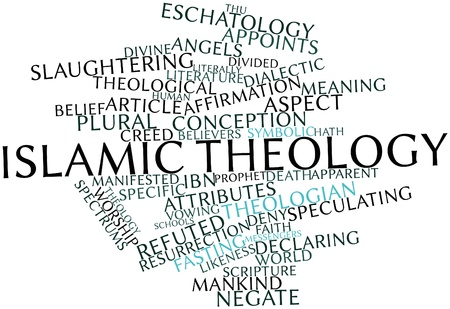 declaring: Abstract word cloud for Islamic theology with related tags and terms Stock Photo