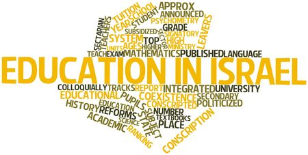 approx: Abstract word cloud for Education in Israel with related tags and terms Stock Photo