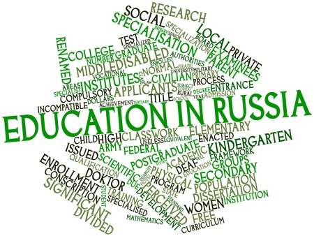 enrolled: Abstract word cloud for Education in Russia with related tags and terms Stock Photo
