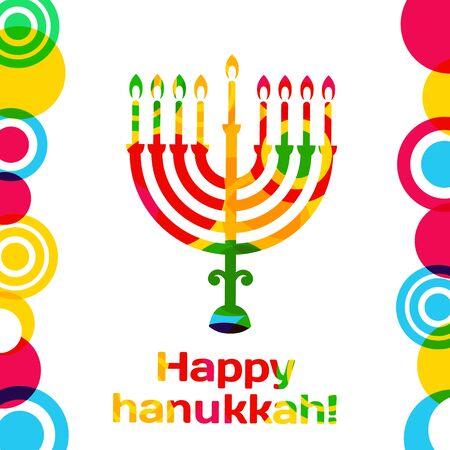 hanuka: Happy Hanukkah greeting card design.