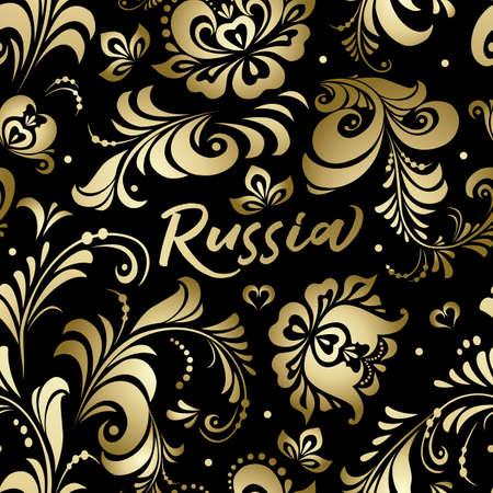 Seamless pattern. Russian ornament Khokhloma 矢量图像