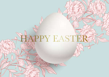 Happy Easter card. A cute pink floral pattern of peonies