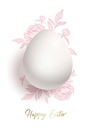 Happy Easter card. Egg and a cute pink bouquet of peonies Иллюстрация