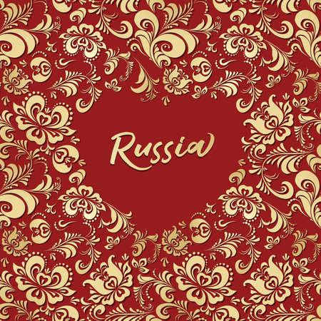 Russian folk art. Khokhloma painting. Seamless pattern.