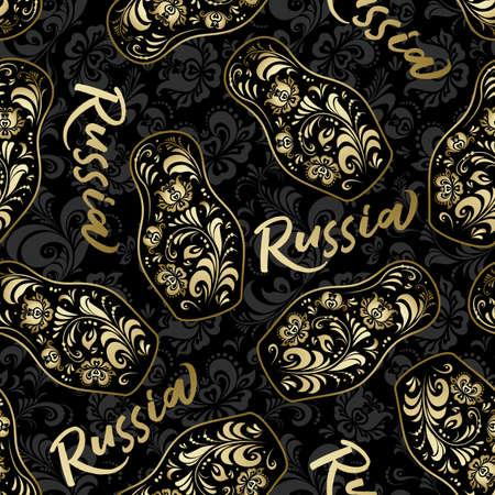 Seamless pattern. Russian ornament Khokhloma with nested doll Ilustracja