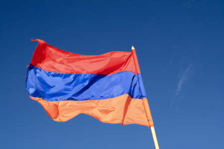 flaunt: The flag of Armenia in the sky background