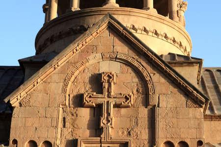 apostolic: Noravank is a 13th century monastery, Armenia Stock Photo