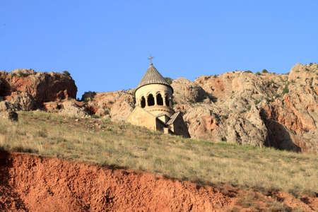 apostolic: The armenian apostolic church on the hill Stock Photo