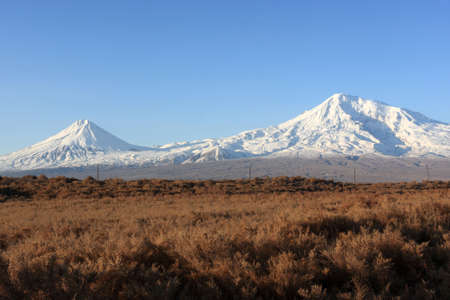 Ararat in the morning, view from Armenia