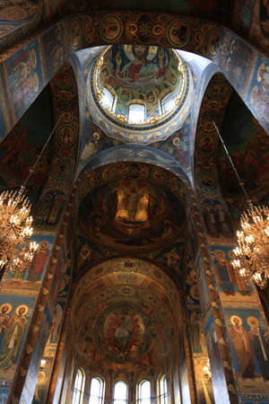 Ceiling decorated by mosaic in a orthodox cathedral Stock Photo - 5328157