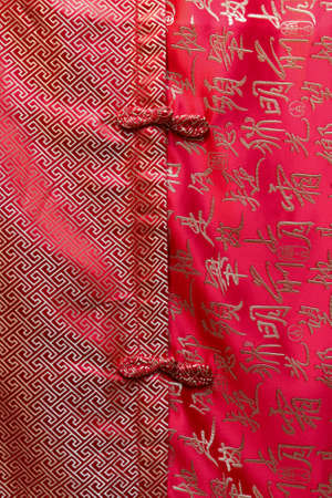 bedsheet: Silk bedsheet as background in a market, China