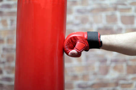 punching bag: It is boxing training in brick underground