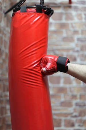 It is punching bag exercises in cellar